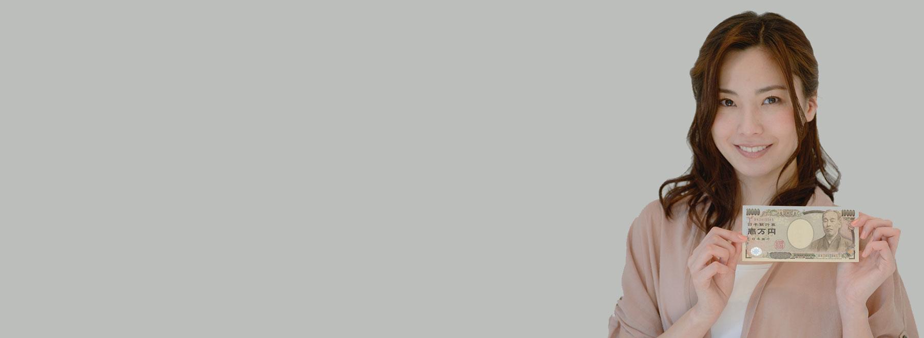 レディーウォレットのヘッダー画像
